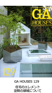 GAhouses129