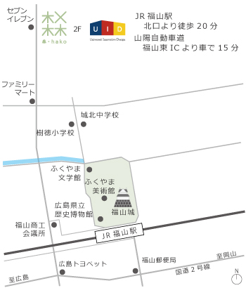 HP用-access-map