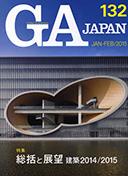 GA JAPAN132