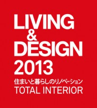 living-and-design-2013