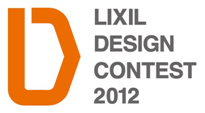 lixildesigncontest2012