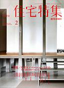 newjutaku2015-2