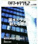nikkei2015-125