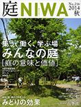 201407niwa[1]