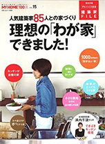 201409myhome[1]