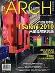 ARCH magazine表紙