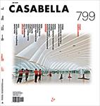CASABELLA表紙