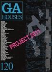 GA HOUSES 120表紙