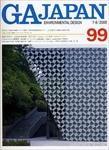 GA99表紙