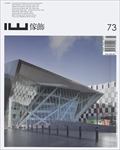 IW magazine表紙