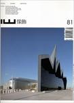 IW_magazine
