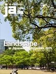 JA00019344_cover
