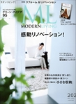 MODERN LIVING 202 MAY 2012