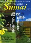 books_20141224-2[1]