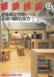 books_20141224-4[1]