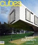 cubes表紙