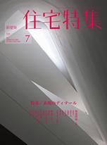 JT_cover1407再校.indd