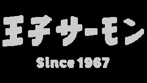logo2-300x171