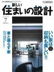 news_0601_01a