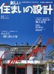 news_0630_1a