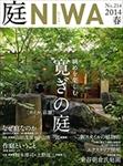niwa214[1]