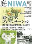 niwa215[1]