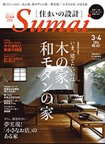 sumai20140304[1]