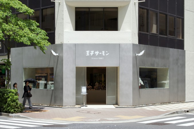 completion date : 2015 principal use : shop building site : Ginza