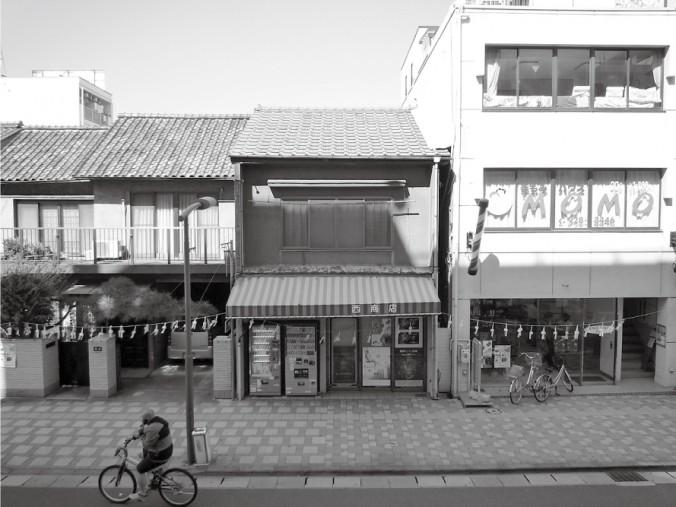 machi house20