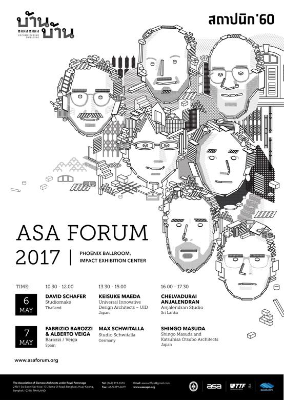 ASA-Forum-Poster_170317-01