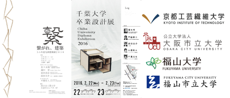 UID-logo11
