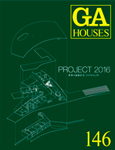 GAhouse146