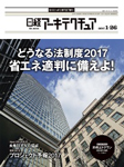 cover日経