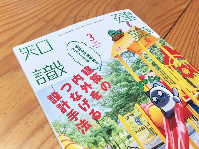 news用