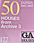 GAH177book