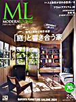 ML258-book