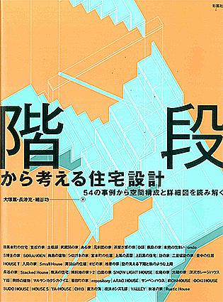 kaidan-book